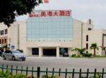Meihai Hotel Meizhou - Putian